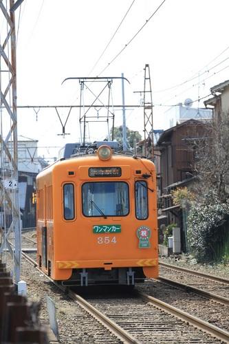 07_DPP_00002930.JPG