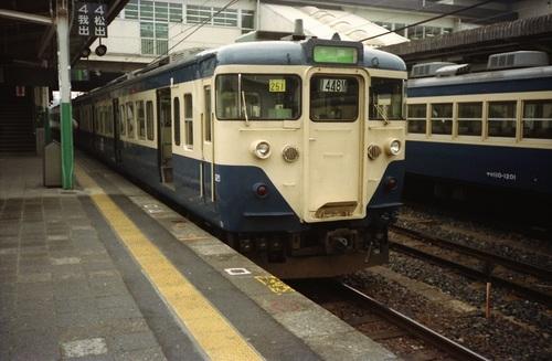 08_199312_minobu_kyuushu_tiba_6.jpeg