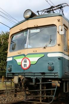 0Y6C5025.JPG