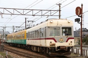 0Y6C5343.JPG