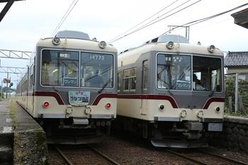 0Y6C5587.JPG