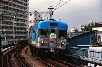 199408_hokkaido_hibiya_takaoka_13.jpeg