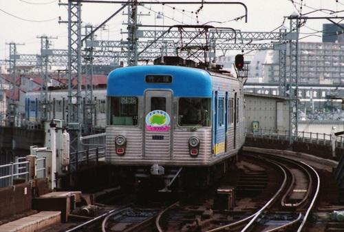 199408_hokkaido_hibiya_takaoka_15.jpeg