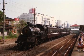 199409_kyushu_moka_14.jpeg