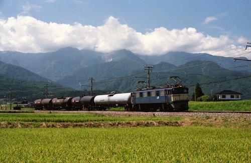 199609_gono_nanakubo_06.jpeg