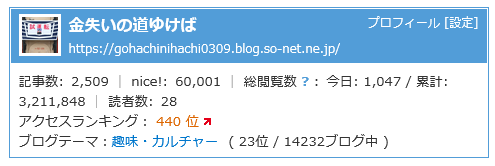 1_60001nice.png