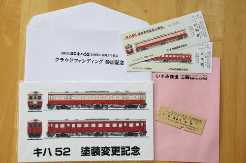 33_DPP_00005889.JPG