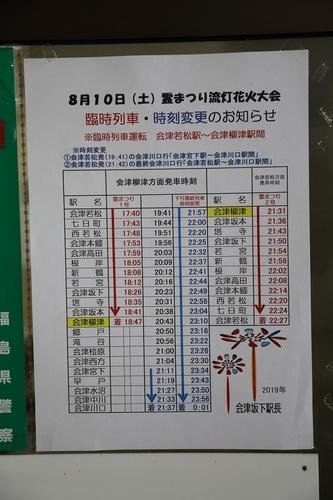 41_DPP_00006040.JPG