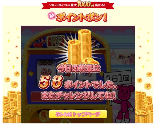 61_無題.png