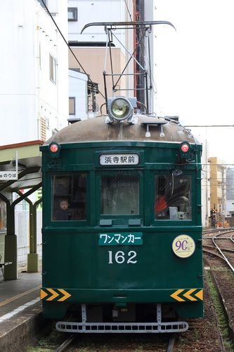 71_DPP_00004840.JPG