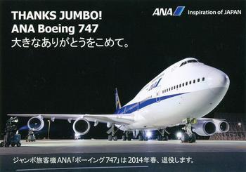 B747_card.jpeg