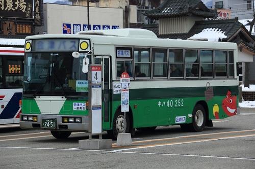 DPP_00004883.JPG