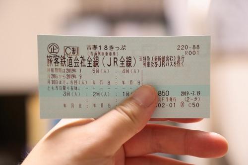 DPP_00005891.JPG