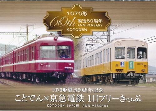 IMG_20170531_0001.jpg