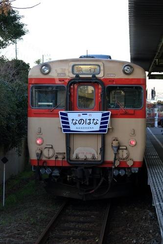 s05_DPP_00002591.JPG